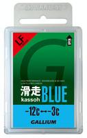 滑走BLUE (50g)