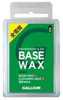 BASE WAX (100g)