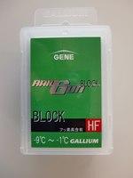 RAIL-GUN BLOCK (80g)