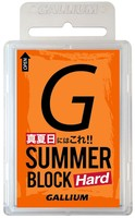SUMMER Block Hard (100g)