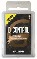 黄砂用D-CONTROL(100g)
