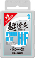 HYBRID HF BLUE (50g)