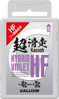 HYBRID HF VIOLET (50g)