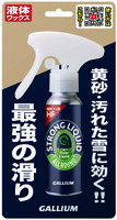 Strong Liquid