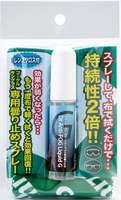 Dr.Anti-FOG Liquid G Set(曇り止め)