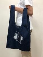 Denim Marché Bag