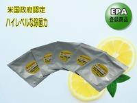 レモングリーンDD(5袋入り)米国政府の認定商品の除菌洗剤