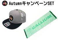 Autumnキャンペーン メッシュキャップ&タオルSet