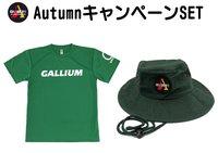 Autumnキャンペーン ロゴTシャツ&サファリハットSet