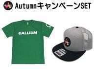 Autumnキャンペーン ロゴTシャツ&メッシュキャップSet