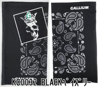 GALLIUM ネックガーターDry SKULL BK