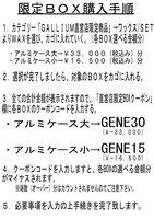 アルミケース小+選べるWAXSET