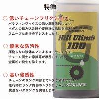 Hill Climb 30