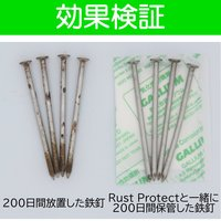 Rust Protect 3G