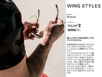 WING2-003AP