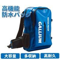 Waterproof Backpack BL
