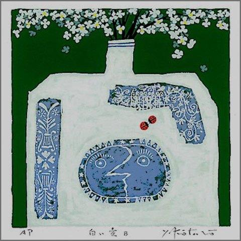 版画 30214 白い壷B  吉岡浩太郎