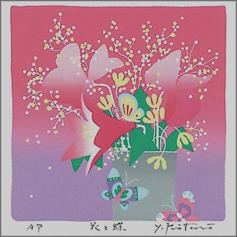 版画 30196 花と蝶 吉岡浩太郎