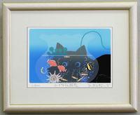 版画IP8 小さな水族館吉岡浩太郎【ARKプレ対象】