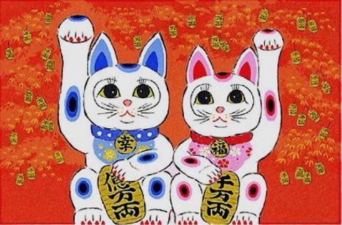 開運版画IP39 幸運来福・招き猫吉岡浩太郎