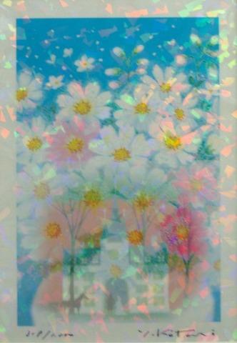 風水版画 IPC11 家庭運 よろこび吉岡浩太郎