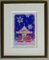 版画IPC27 クリスタル・クリスマス吉岡浩太郎