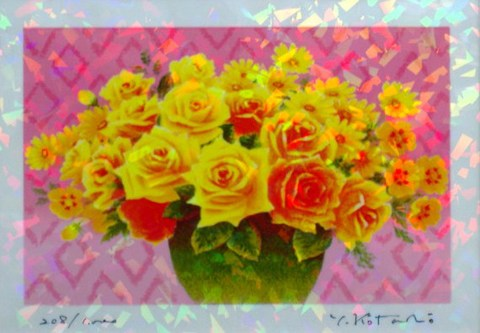風水版画 IPC36 金運 黄色いバラ吉岡浩太郎