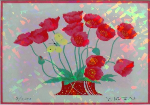 風水版画 IPC39 恋愛運 赤いポピー吉岡浩太郎