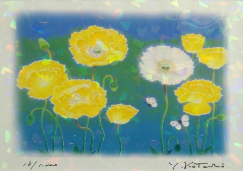 風水版画 IPC51 金運 黄色いポピー吉岡浩太郎