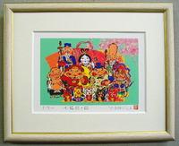 風水開運ミニ版画 DP149七福招き猫 吉岡浩太郎