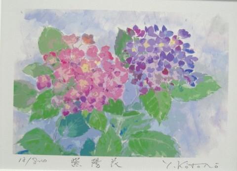 版画DP68 紫陽花吉岡浩太郎