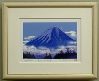 風水開運ミニ版画DP93 雲上の富士吉岡浩太郎