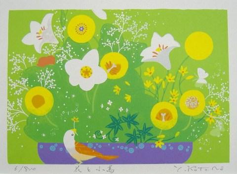 版画ST71 花と小鳥吉岡浩太郎