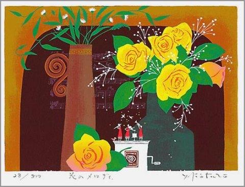 版画Y34 花のメロディ吉岡浩太郎