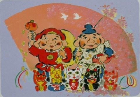開運版画YZ7 幸運七福・五匹猫吉岡浩太郎