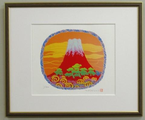風水開運版画YZ8 赤富士吉岡浩太郎