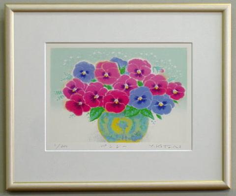 風水版画YZ14 仕事運 紫の花 吉岡浩太郎