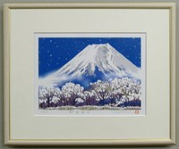 風水開運版画YZ22 新雪の富士吉岡浩太郎