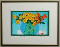 版画DK28 黄色いバラ 吉岡浩太郎