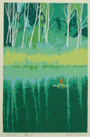 版画DK34 湖水 吉岡浩太郎