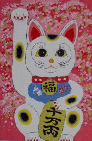 風水開運版画SD5 招福・招き猫吉岡浩太郎