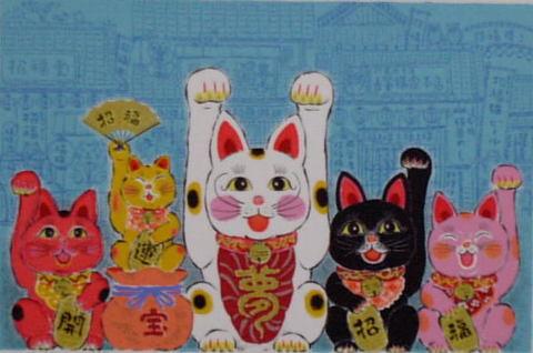 水開運版画SD6 大開運招福猫吉岡浩太郎