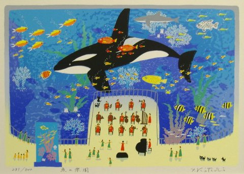 版画SDL3 魚の楽園 吉岡浩太郎