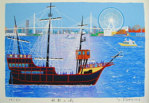 版画SDL31 水都の風 吉岡浩太郎