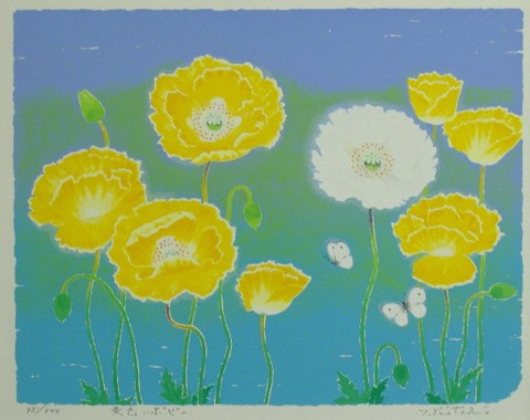 風水版画 3321 金運 黄色いポピー吉岡浩太郎