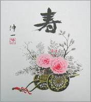 色紙21花車(牡丹)夏・吉岡浩太郎