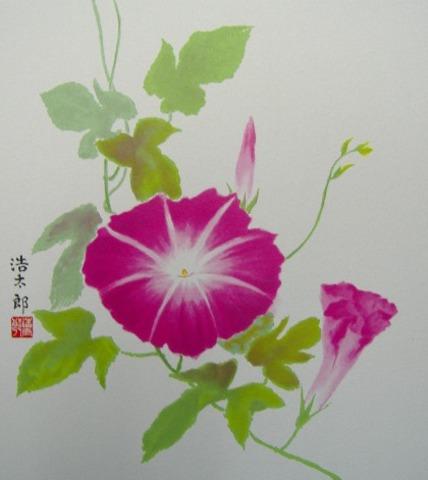色紙71朝顔(赤)・夏・吉岡浩太郎