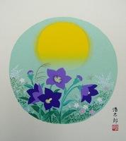 色紙73桔梗・秋・吉岡浩太郎