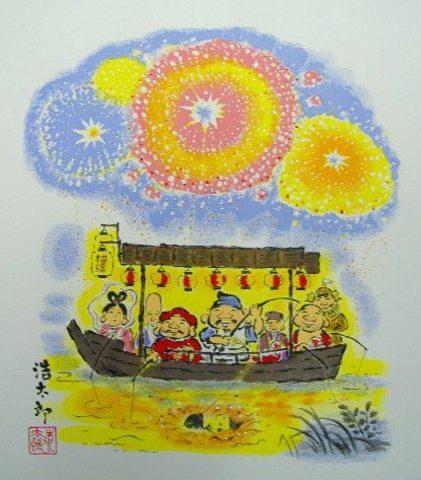 色紙77七福屋形船・吉岡浩太郎