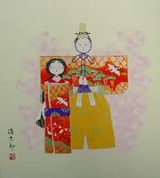 色紙8雛・吉岡浩太郎